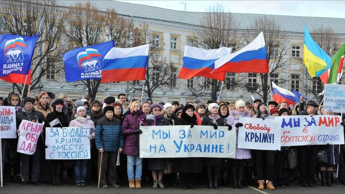 когда крым стал частью украины взгляду открывается грация